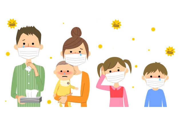 アレルギー問題