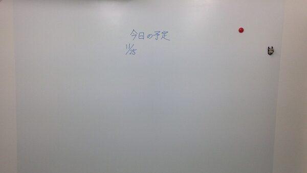 使い勝手のよいオフィス誕生!