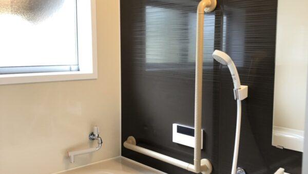 浴室 手すり取り付け工事