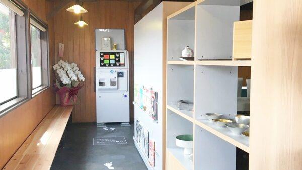 かみあり製麺様 リニューアルオープン!